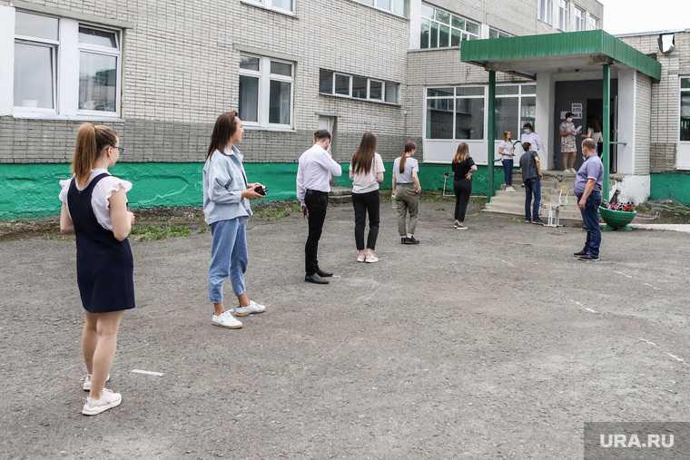 Единый государственный экзамен. Курган
