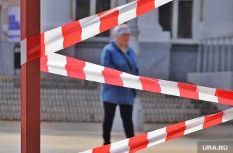 новости хмао коронавирусные ограничения что запрещено в хмао из-за коронавируса что разрешено во время пандемии продлили режим самоизоляции