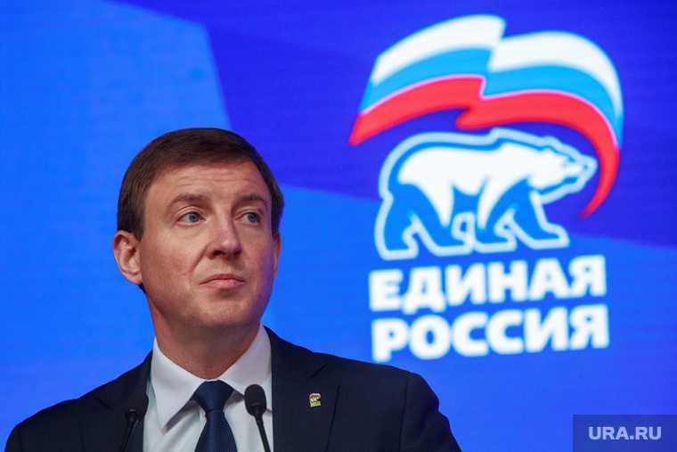 Единая Россия закон пенсии инвалиды
