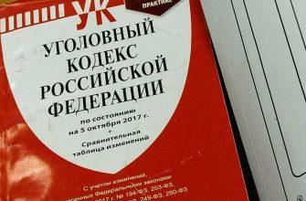 Челябинск правоохранительные органы подарки деньги Новый год