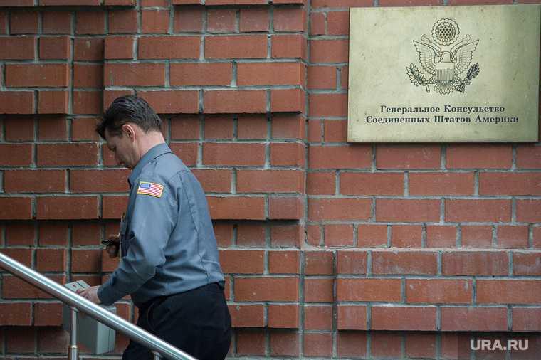 пандемия коронавируса закрытие консулдьства США Екатеринбург