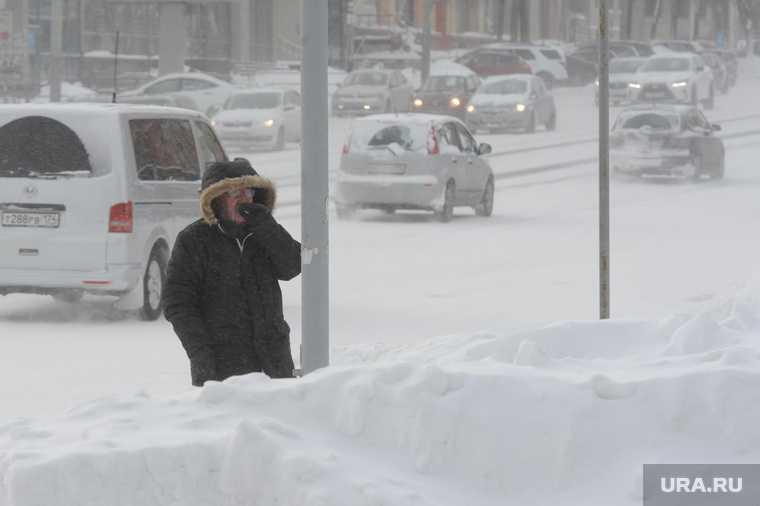Челябинск давление погода