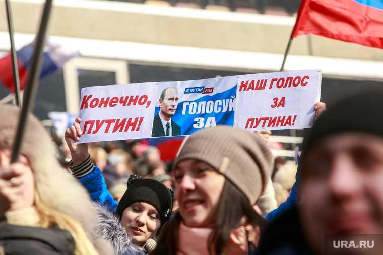 рейтинг Единой России ЕР выборы