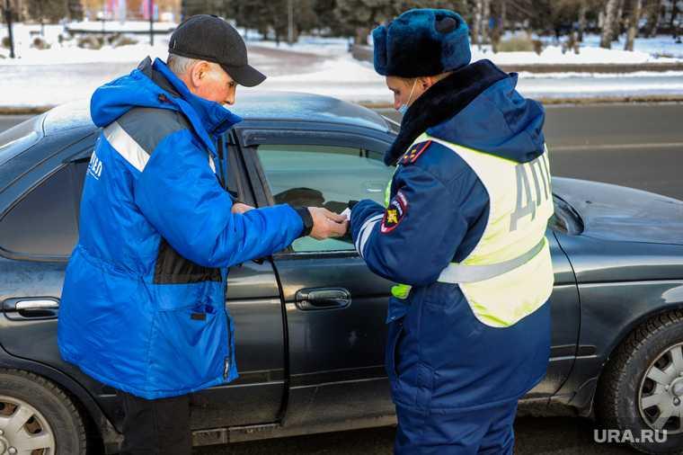 правила дорожного движения ужесточение Россия ГИБДД ДПС полиция минюст