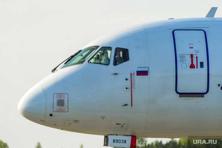 Челябинск Чемпионат Россия фигурное катание новости