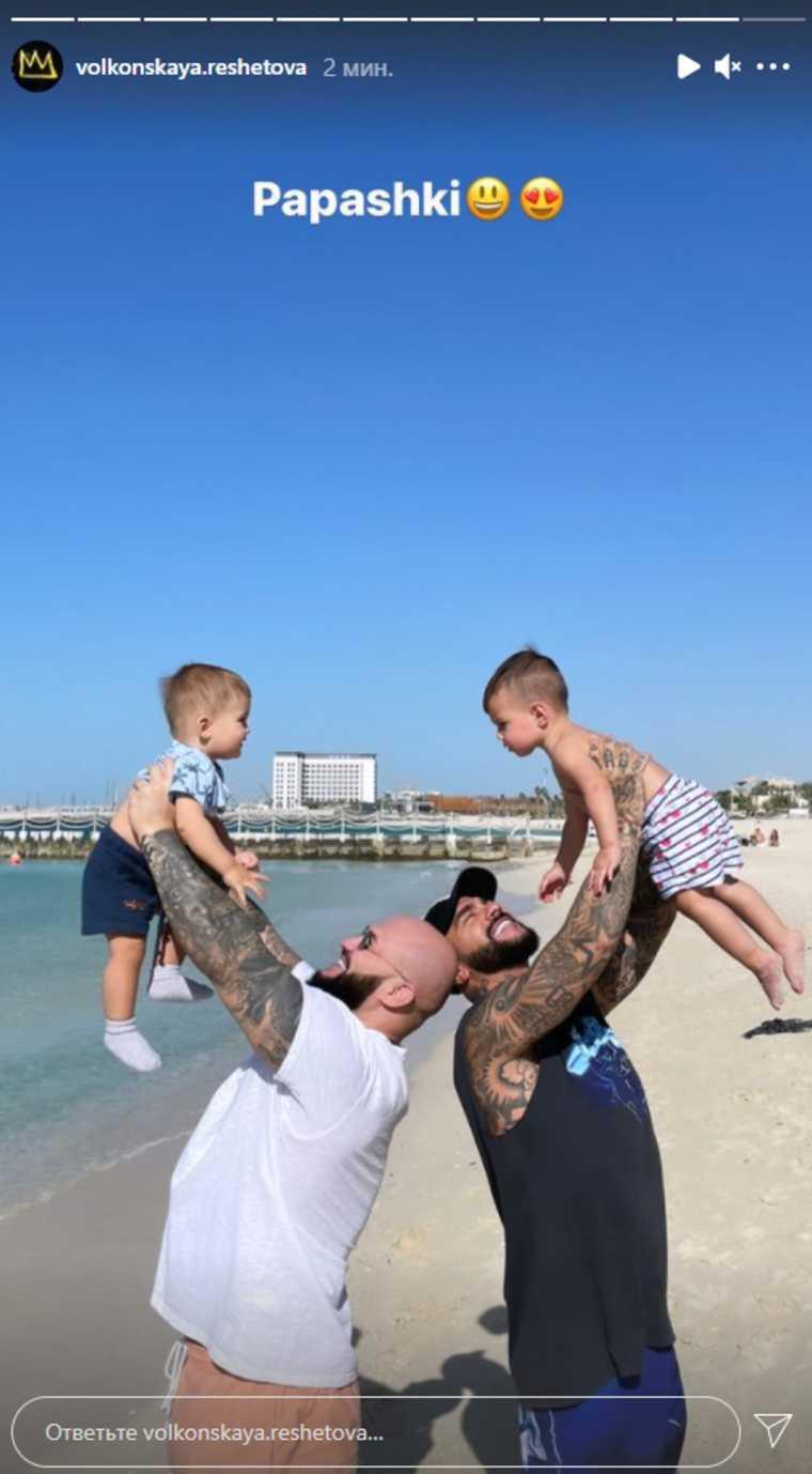 Тимати и Решетова вместе проводят каникулы в Дубае. Фото, видео