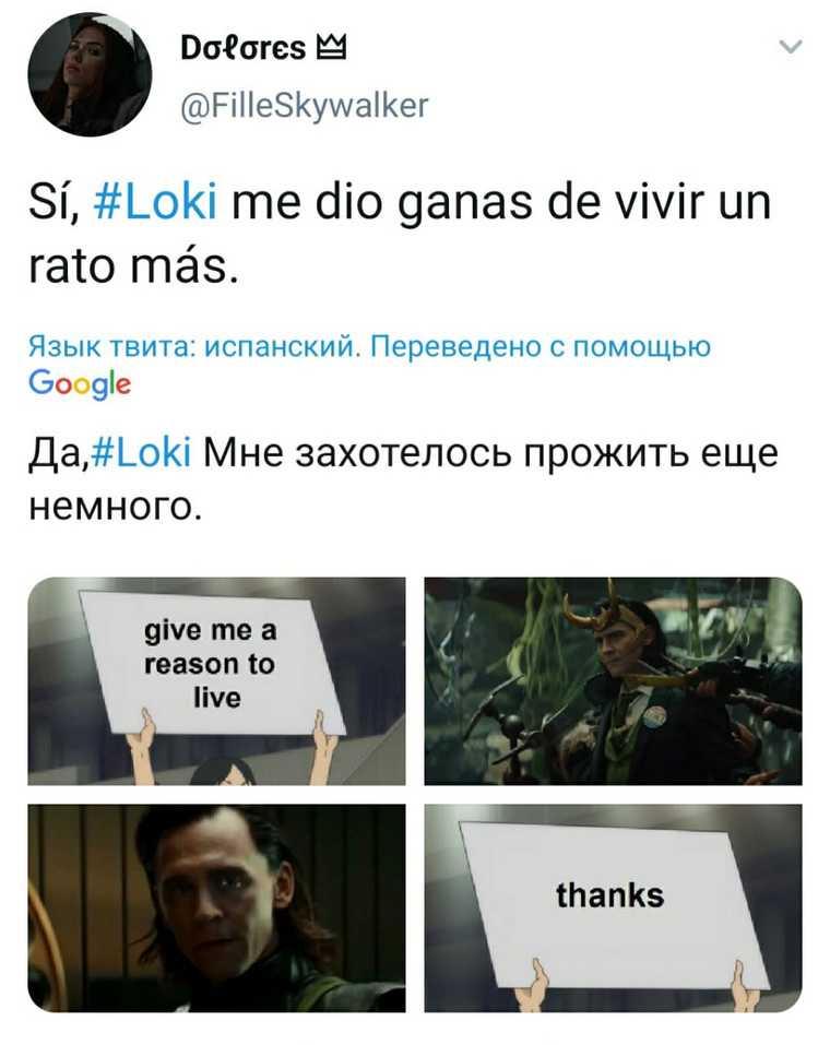 Трейлер сериала про Локи взволновал фанатов Marvel. «Не могу ждать»