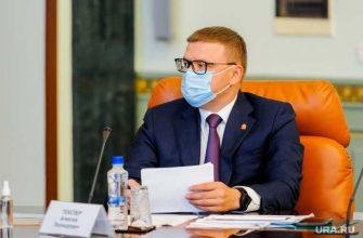 Челябинская область Текслер назначение правительство ГКУ