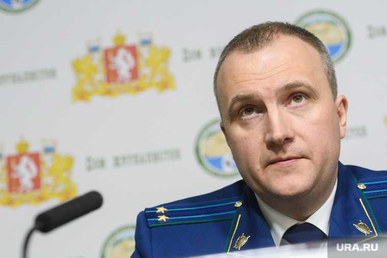 перестановки правительство Свердловская область назначение Андрей Курьяков группа Дятлова расследование
