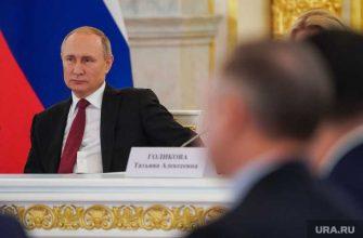 дата послания Путина