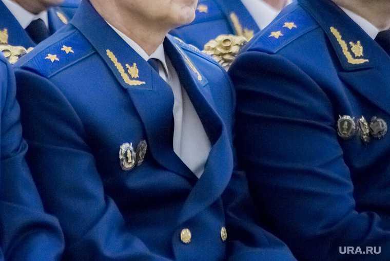 воронежский прокурор