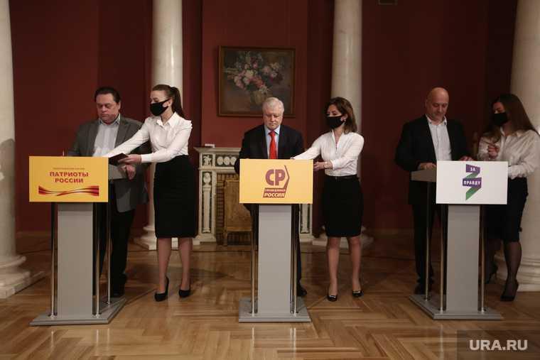 Объединение партий
