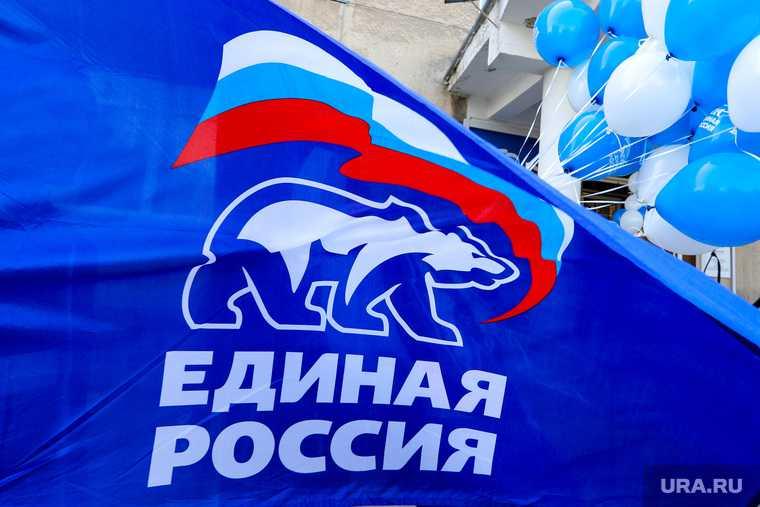 «Единая Россия» Екатеринбург соцопрос выборы
