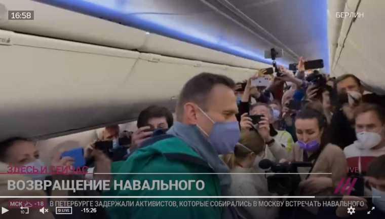 Навальный вылетел в Москву в сопровождении десятков журналистов. Скрин