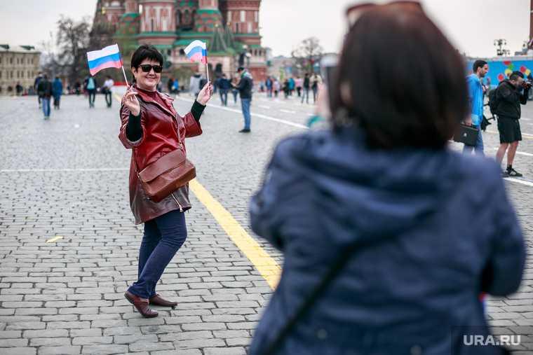 Зарина Догузова Ростуризм туристический кешбэк 2021 год