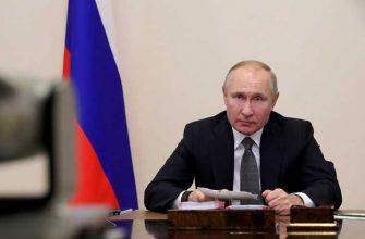 Путин совещание суды