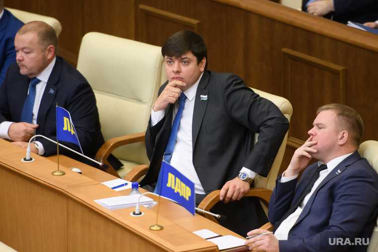 Заседание законодательного собрания Свердловской области. Екатеринбург