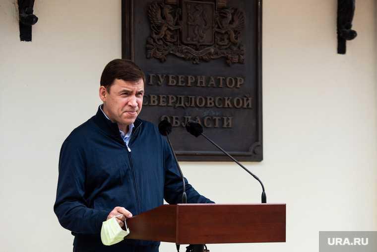 поездка Москва губернатор Свердловская область Евгений Куйвашев командировка график работы неделя