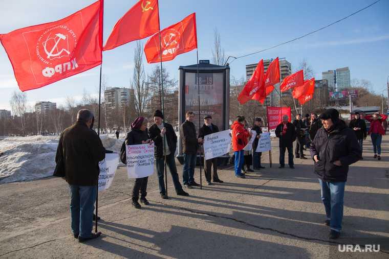 пермский край выборы