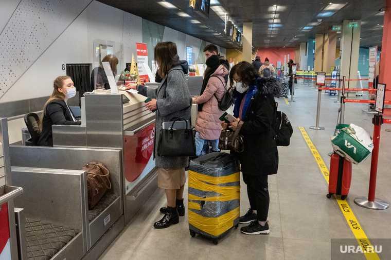 аэрофлот аэропорт авиакомпании билет регистрация платная услуга