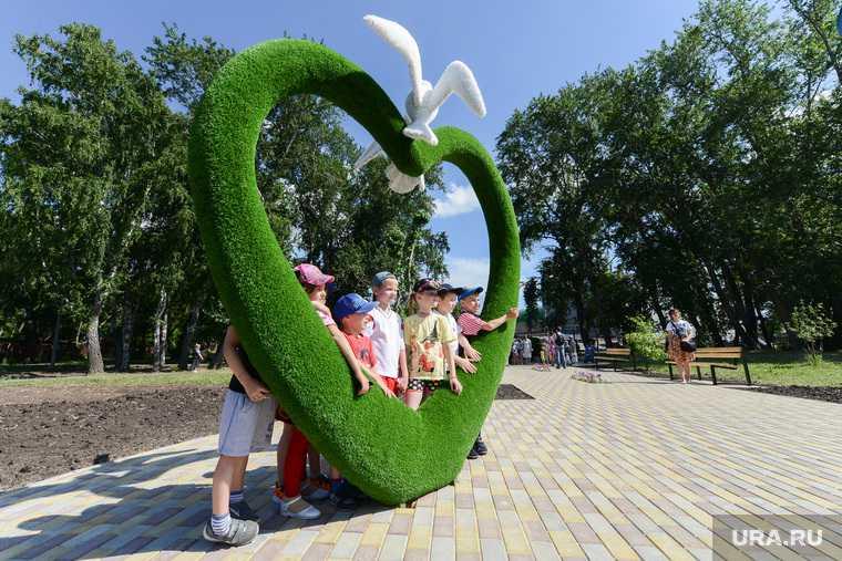 Челябинская область ЗАГС свадьба дети имя