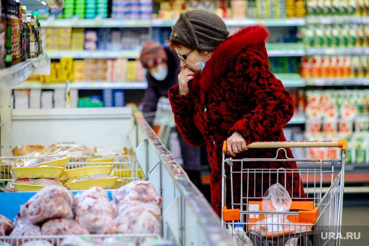 заморозка цены продукты выросли почему рост причина экономисты Россия