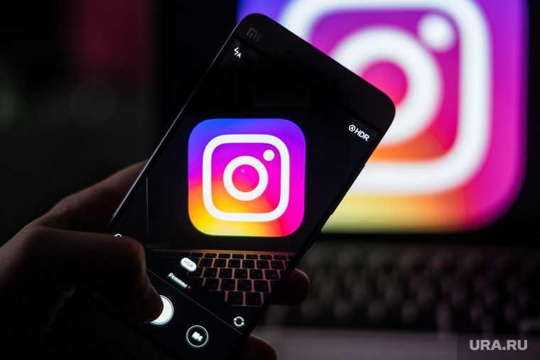 навальный акции протеста сеть Instagram аккаунты удалили