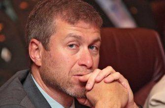 Роман Абрамович Коммерсант Геленджик учредил две новые фирмы отель в Геленджике новый бизнес Россия