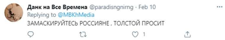 Соцсети удивились словам депутата Госдумы об акциях 14 февраля. «Замаскируйтесь, россияне»