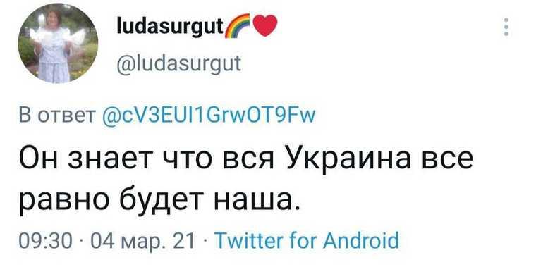 Соцсети взорвала идея отдать России часть Украины за «Спутник V». «Ждите присоединения к России»