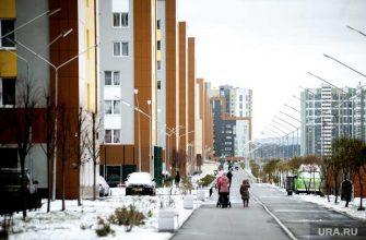 Академический восьмой район Екатеринбурга заксобрание