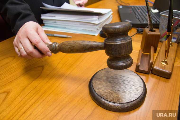 новости хмао директор департамента муниципальной собственности Марианна Тараева оштрафована решение суда проверка прокуратуры заплатит штраф