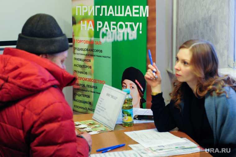 безработица работа потерять россия пандемия 2020 год женщины