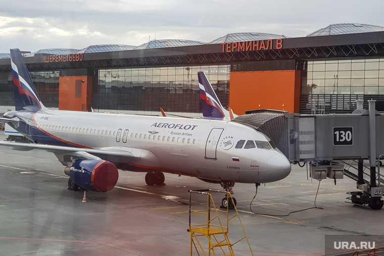 продажа авиакомпании «Аэрофлотом»