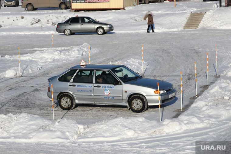 экзамен водительское удостоверение ГАИ права изменения автоэксперты