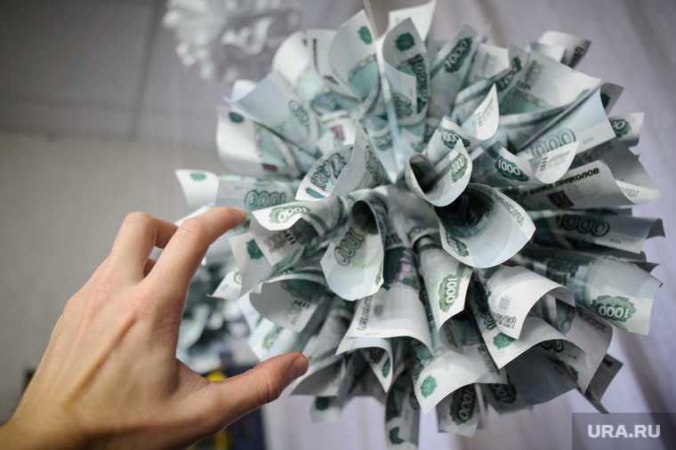 министр экономики Россия РФ раздача деньги экс-министр РФ