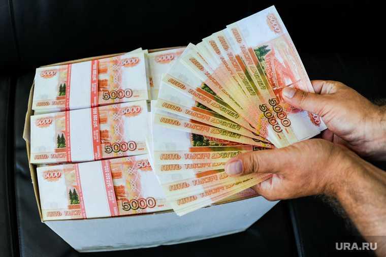 зарплаты россиян