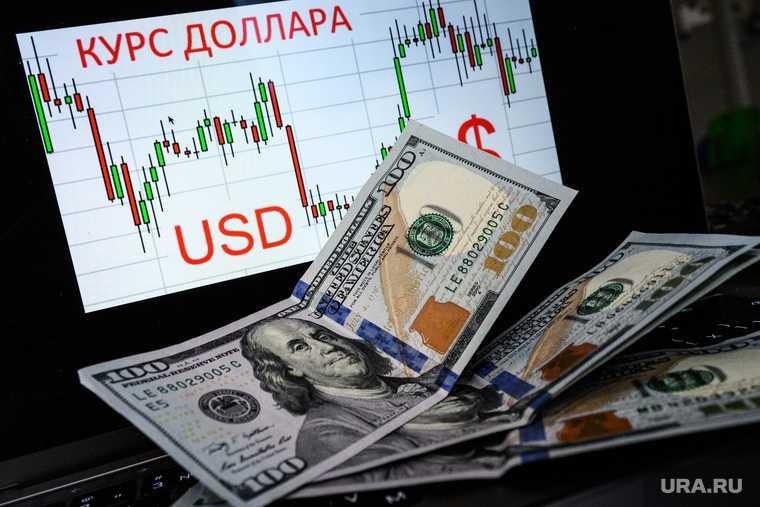 куда вложить деньги экономика россии