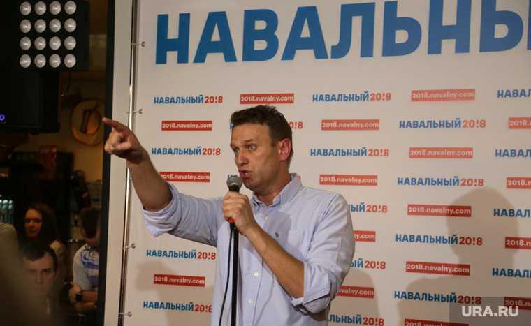 Навальный коррупция