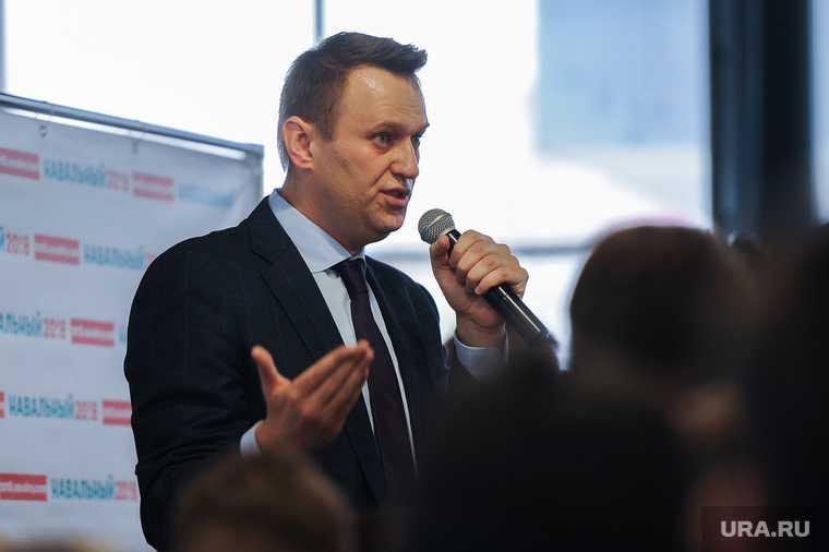 дело Алексея Навального