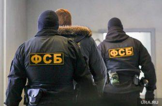 Тюбукский спиртзавод арест директора УФСБ Свердловская область