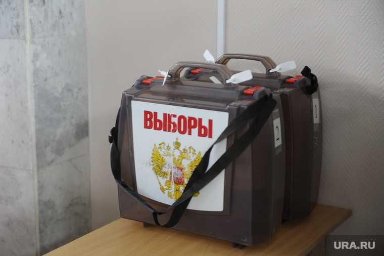 выборы варламово ер челябинская область