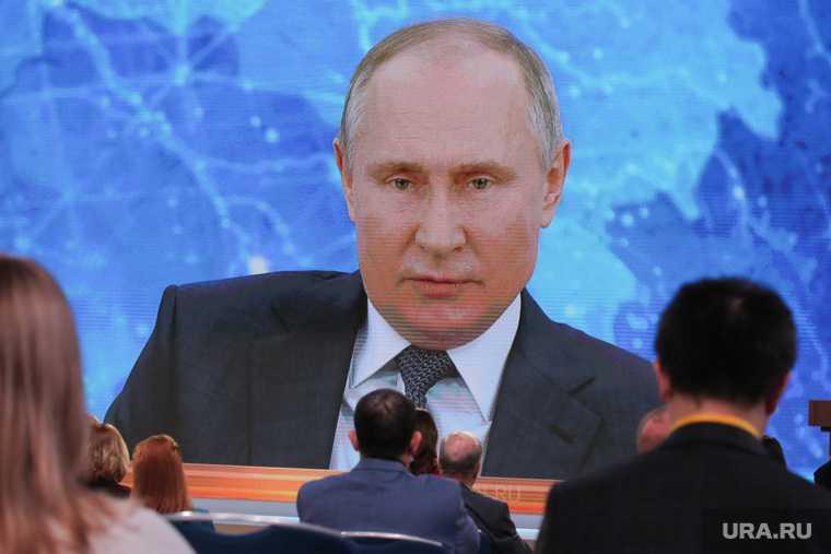 ЕС комментарий Путин-убийца