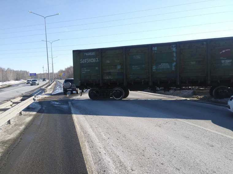 Железнодорожный вагон перегородил трассу в тюменский аэропорт. Фото
