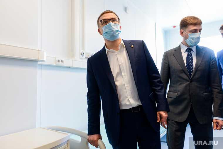 Челябинская область правительство замминистра Колчинская назначение губернатор Текслер