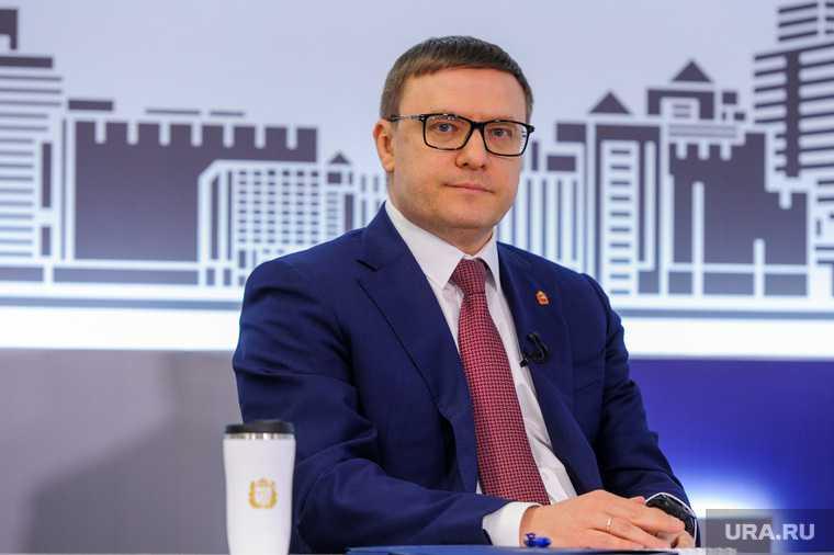 Челябинская область губернатор Текслер Путин доклад регионы программы развития финансирование