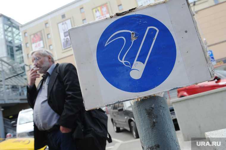 сигареты минимальная цена 108 рублей