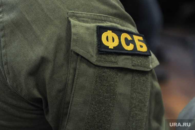 Екатеринбург слежка за политиками и бизнесменами