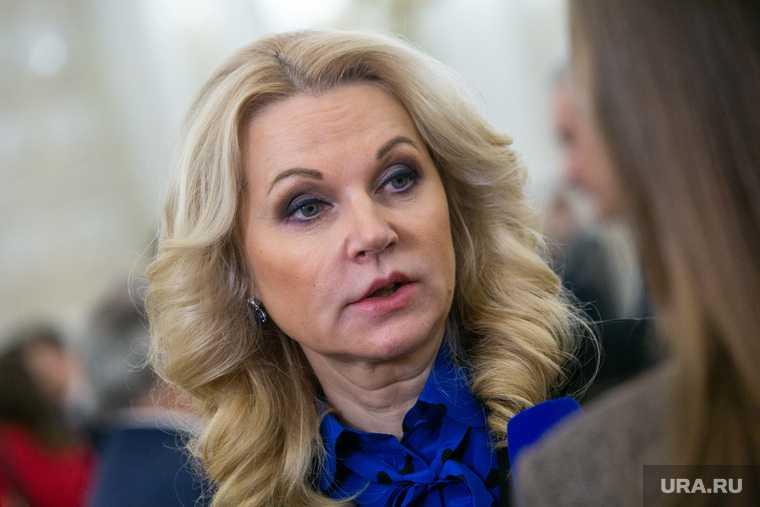 Голикова предупредила о новой волне заболеваемости коронавирусом