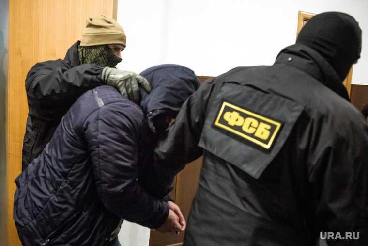 Екатеринбург политики слежка ФСБ